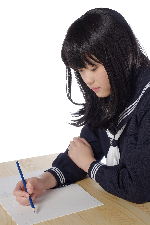 Female student study